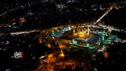 بالصور.. مشاهد مميزة من زيارة الإمام الكاظم في بغداد