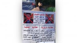 النجف تحشد لإقالة الحكومة المحلية