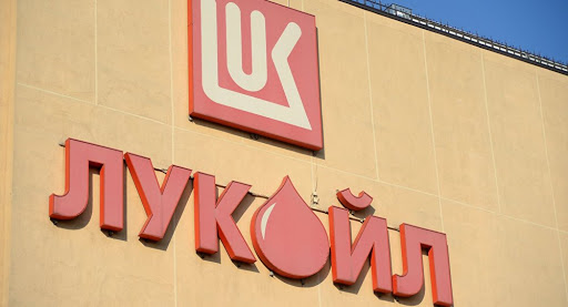 Russia's LUKOIL to increase oil and gas production in 2021