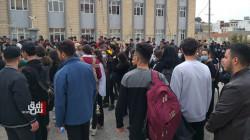 صور.. احتجاج أمام تربية السليمانية.. والأخيرة تفجر مفاجأة