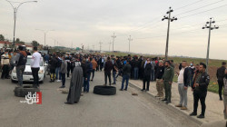 Turkmen and Arab citizens protest against handing the KDP its headquarters in Kirkuk back