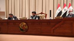 Parliamentary Discussions over the Federal Supreme Court bill fails apart, and Al-Halbousi intervenes