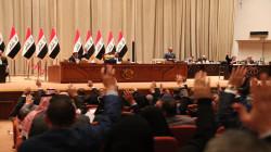 الوفد الكوردستاني في بغداد اليوم وتفاؤل بإقرار الموازنة غداً
