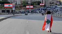تسريب وثيقة أمنية تحذر من سيناريو خطير يهدد لبنان
