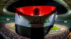 خليجي 25 لن تقام في العراق