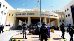 الأردن: توقيف مسؤولين على خلفية حادثة السلط
