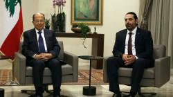 """لبنان.. عون يُخيّر الحريري بين تشكيل """"فوري"""" للحكومة أو التنحي"""