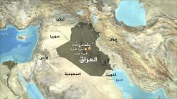 العراق يعلن إعادة استحداث مدن ألغاها نظام صدام في الشريط الحدودي مع إيران