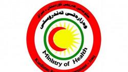 إقليم كوردستان يسجل 505 حالات إصابة و6 وفيات بكورونا في 24 ساعة