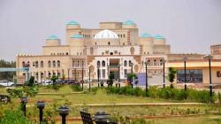 الحكم على مستشار وموظفين بقضيَّة تجهيز مطبعة بقيمة  1,5 مليار دينار لجامعة ديالى