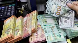 إستقرار أسعار الدولار