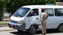 عراق.. ٤١ مردن وزیاتر لە ٥٠٠٠ تووشهاتن نوو وە کۆڕۆنا