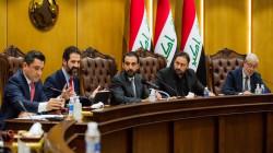 KRG delegation meets al-Halbousi
