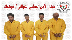 """بعملية نوعية.. الأمن الوطني يطيح بـ""""4 إرهابيين"""" في كركوك"""