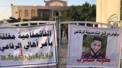 إصابة شرطي باشتباكات بين انصار قائممقاميّ الرفاعي السابق والجديد في ذي قار