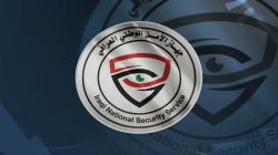 الأمن الوطني يعتقل 11 عنصرا من داعش في الموصل