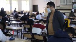 تربية إقليم كوردستان تقرر الإبقاء على إغلاق المدارس وتستثني مرحلة واحدة