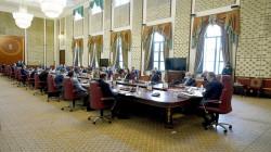 حكومة الكاظمي تتخذ قرارات جديدة.. هذه نصها