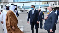 وزير الخارجية القطري يصل إلى بغداد