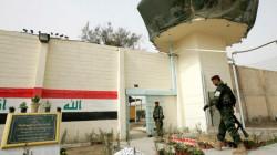 الحبس الشديد لمسؤول محلي عراقي تسبب بضرر مالي مقداره 6 مليارات دينار