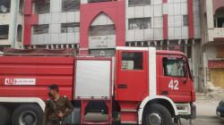 اندلاع حريق داخل مصرف الرافدين في بغداد والدفاع المدني يتدخل ويخمده .. صور