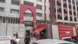 بيان من مصرف الرافدين بشأن حريق فرع الكرادة: لم يؤثر على العمل