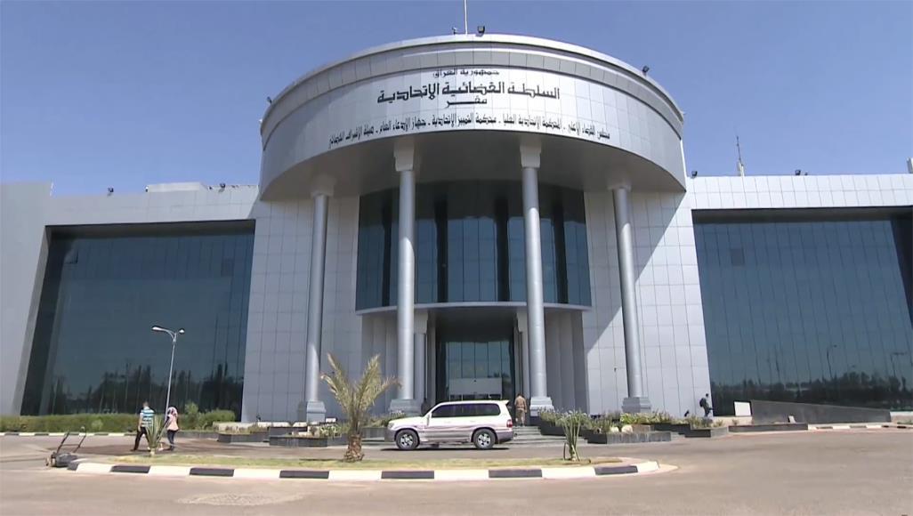 المحكمة الاتحادية تؤجل النظر بالطعون في قرار حل مجالس المحافظات