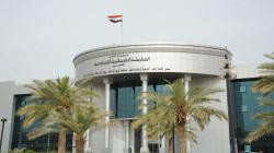مصدر يوضح سبب خلو التشكيل الجديد للمحكمة الاتحادية من القضاة الكورد