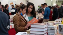 صور .. السليمانية تحتضن معرض أسبوع الكتاب