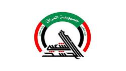 """الحشد الشعبي يخلي مسؤوليته من استعراض مسلح لـ""""ربع الله"""""""