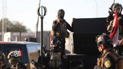 سطو مسلح على منزل في العاصمة بغداد