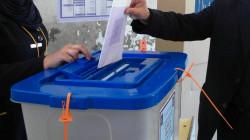 تحالف الفتح: صلاح الدين مهيأة امنياً وسياسياً لإجراء الانتخابات