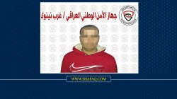 NSS apprehends an ISIS terrorist at the Iraqi-Syrian borders