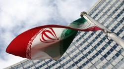 الخارجية الإيرانية ترفض رفع العقوبات الاميركية تدريجياً