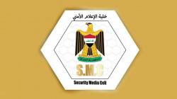 السلطات العراقية تعلن ضبط منصات صواريخ استهدفت البيشمركة قرب اربيل