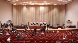 البرلمان العراقي يبدأ جلسة التصويت على الموازنة المالية