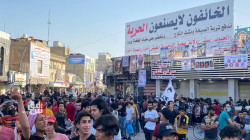 Demonstrators storm the streets of Dhi Qar and al-Muthanna