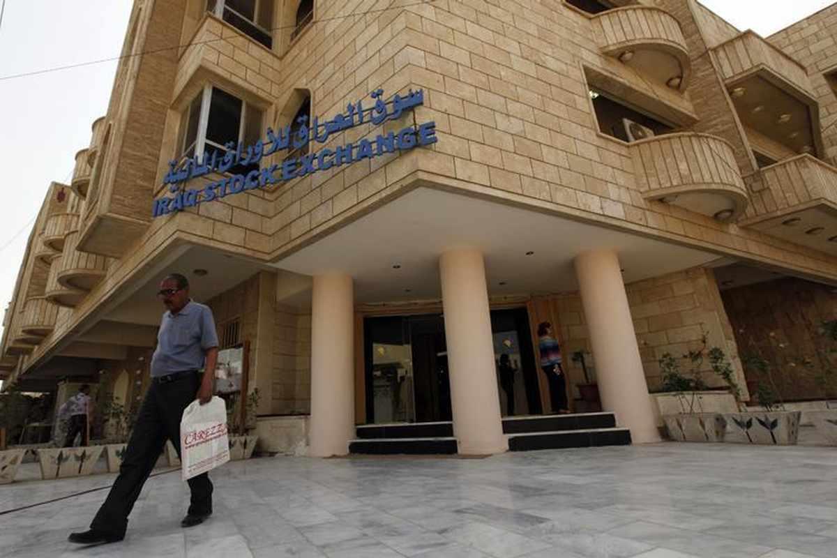 البورصة العراقية تتداول اسهماً بأكثر من 720 مليون دينار