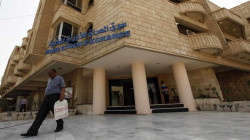 البورصة العراقية تتداول أسهم 30 شركة بقيمة مالية بلغت 700 مليون دينار