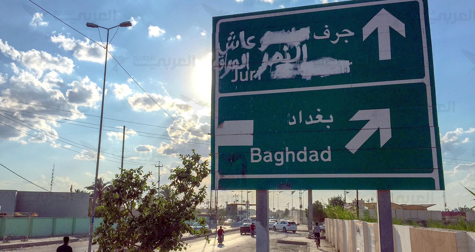 الضاري يحذر من تغيير ديموغرافي يجري في العراق