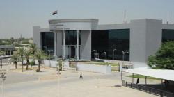 لجنة برلمانية تكشف عن جدول أعمال المحكمة الاتحادية في أول جلساتها