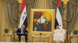 Al-kadhimi and Bin Nahyan head an expanded meeting in Abu Dhabi