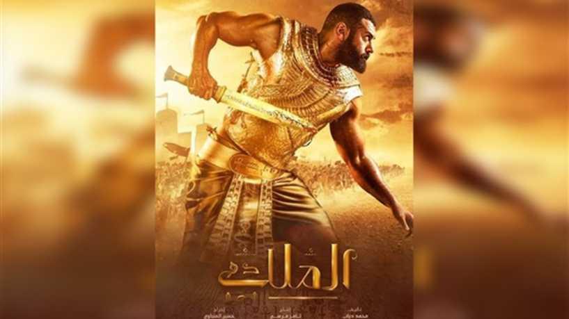 الانتقادات تدفع مصر لإلغاء مسلسل فرعوني