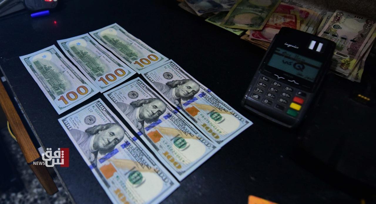 داوەزین نرخ دۆلار لە بەغداد و ئارامگردنی لە هەرێم کوردستان