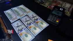 داوەزین نرخ دۆلار لە بەغداد و هەرێم کوردستان