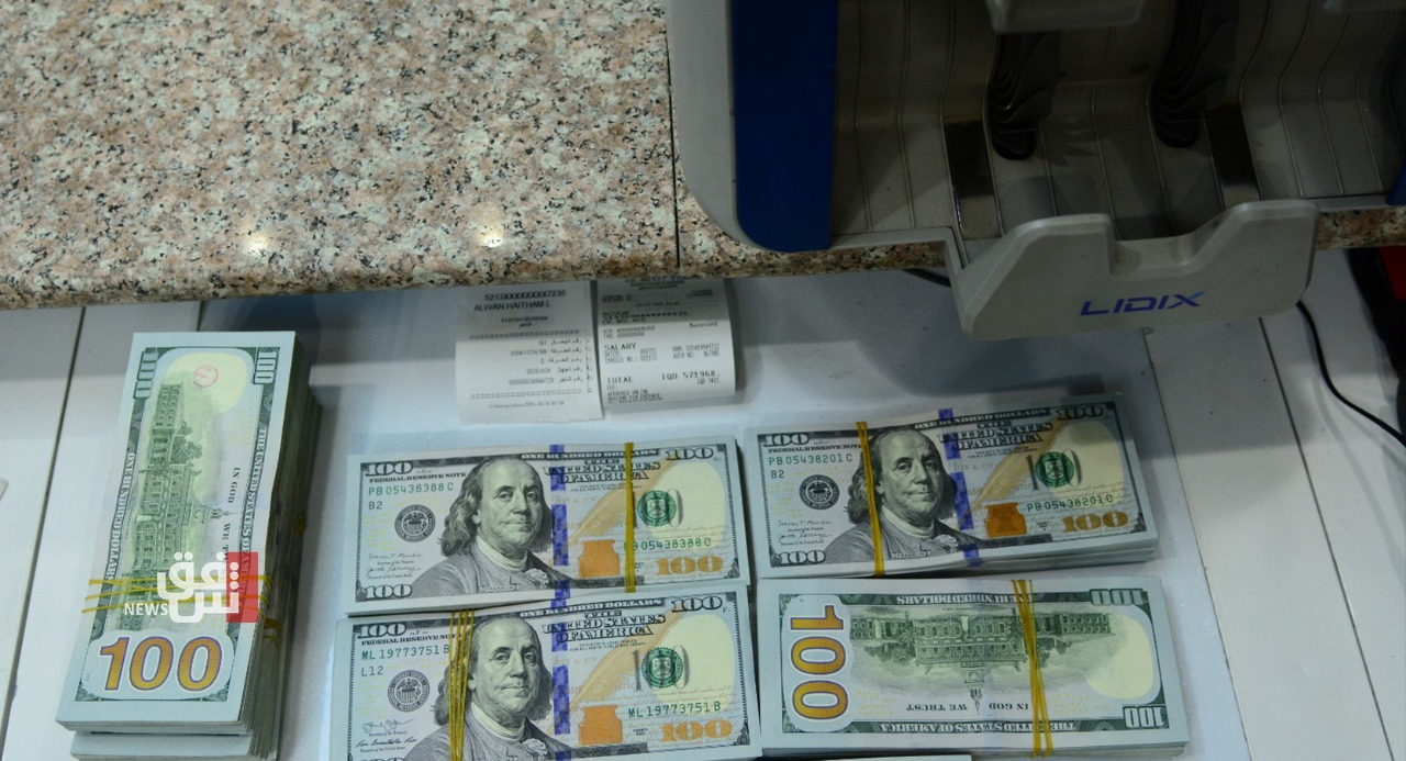 تراجع أسعار الدولار في بغداد بعد ارتفاعها صباحا