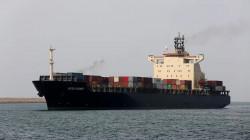 استهداف سفينة للحرس الثوري الإيراني في البحر الأحمر
