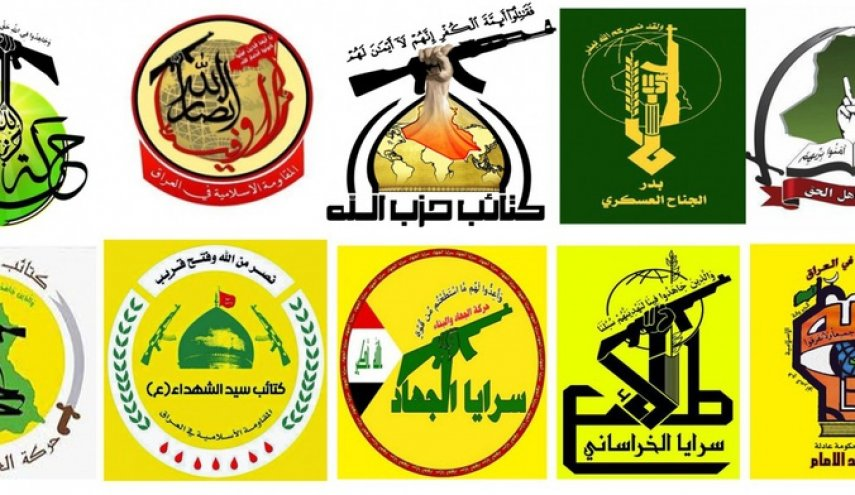 Resistance factions demand scheduling the US forces withdrawal from Iraq