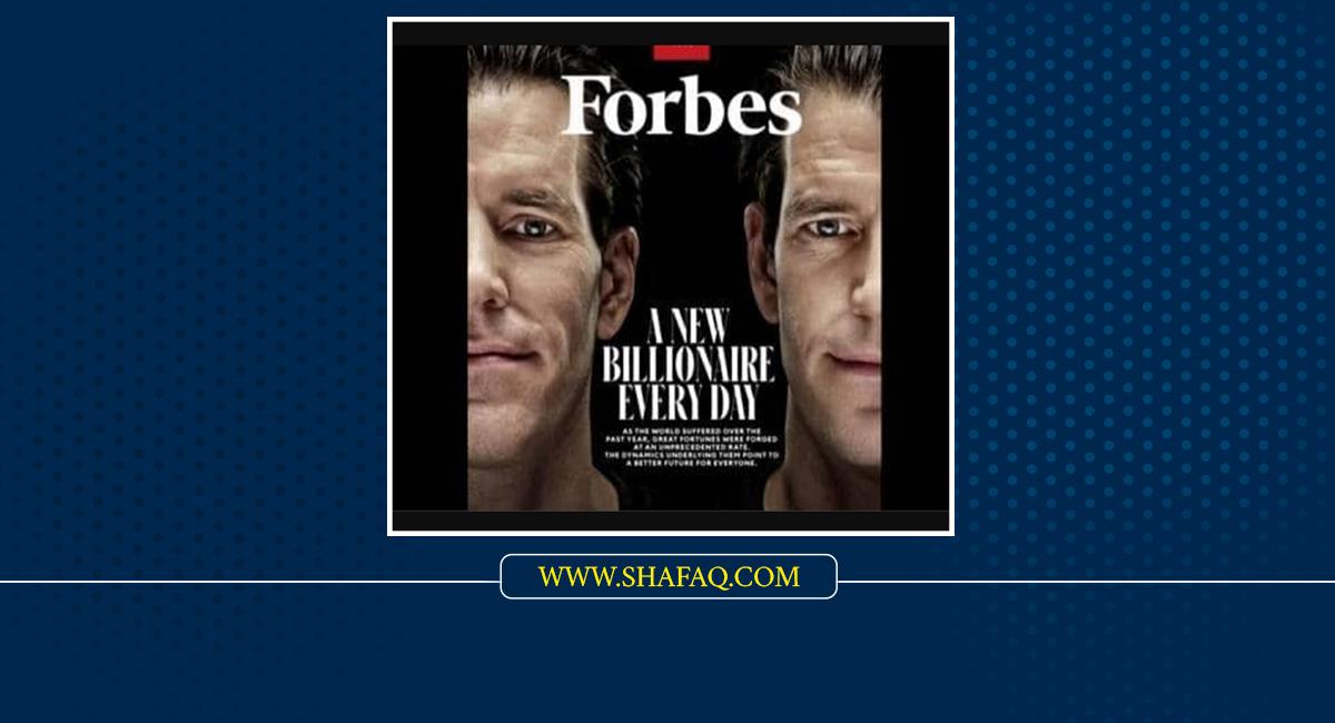 فۆربیس دەوڵەمەنترین پیاو لە جهان لە ساڵ ٢٠٢١ ئاشکرا کەێد