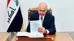 President Salih ratifies the budget law